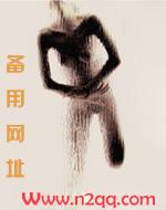 愛欲之牢(高H,剧情肉,三角恋)